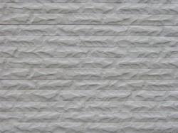 betonplaat voor schutting, afm. 184x36 cm, dubbelzijdig gebroken steen motief, antraciet