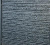 betonplaat voor schutting, afm.184x36 cm, enkelzijdig rots motief, antraciet motief